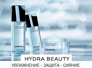 Hydra Beauty Micro Cream_Collection.jpg