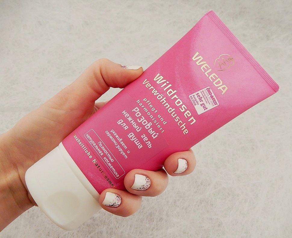 увлажняющий крем для всех типов кожи