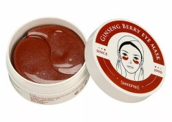 Shangpree Ginseng Berry